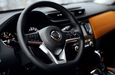 Does Nissan Use Real Leather? (Explained)